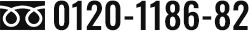 0120-1186-82