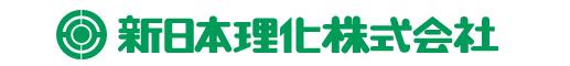 新日本理化株式会社 堺工場
